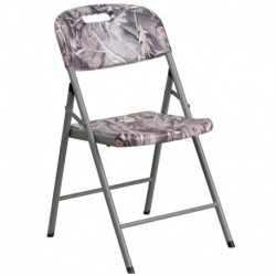 MFO Camouflage Plastic Folding Chair