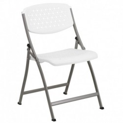 MFO White Designer Comfort Molded Folding Chair