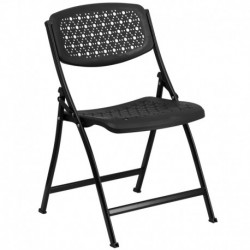 MFO Black Designer Comfort Molded Folding Chair