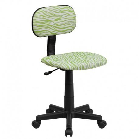 MFO Green and White Zebra Print Computer Chair