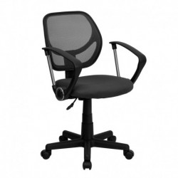 MFO Mid-Back Gray Mesh Task Chair and Computer Chair with Arms