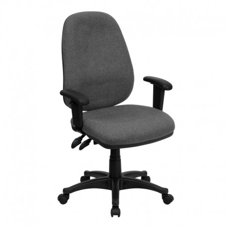 MFO High Back Gray Fabric Ergonomic Computer Chair with Height Adjustable Arms