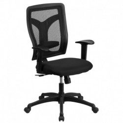 MFO Galaxy High Back Designer Back Task Chair with Adjustable Height Arms and Padded Fabric Seat