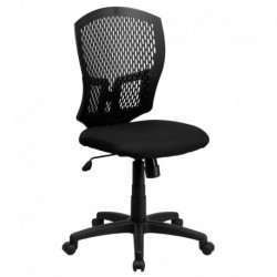 MFO Mid-Back Designer Back Task Chair with Padded Fabric Seat