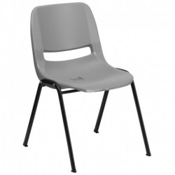 MFO 880 lb. Capacity Gray Ergonomic Shell Stack Chair