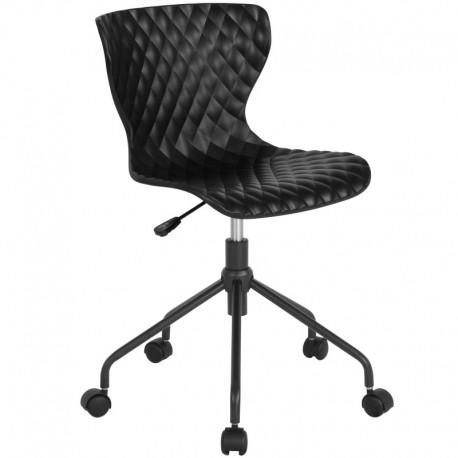 MFO Arthur Collection Contemporary Design Black Plastic Task Office Chair